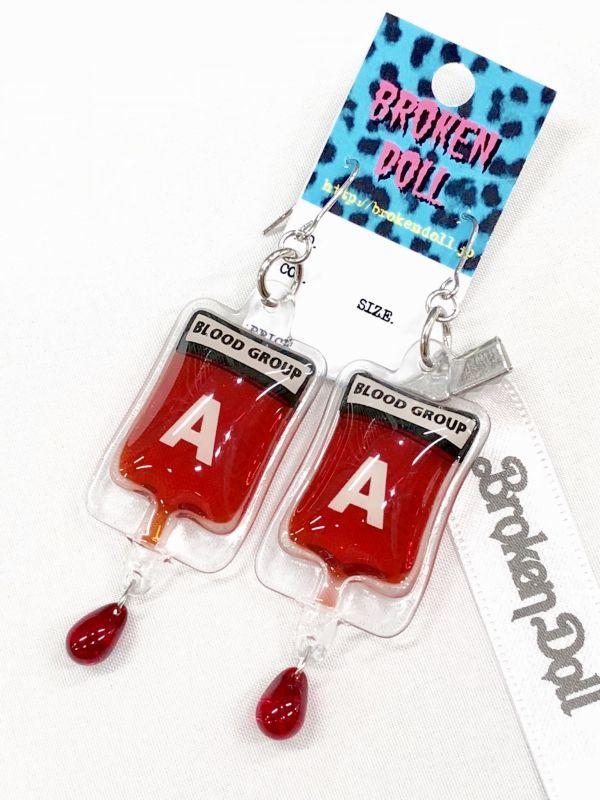 輸血バッグピアス(イヤリング) ナースコスプレ、病みかわいい