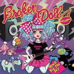 画像1: Broken Doll / Reach For The Sky ( 3rd mini album )