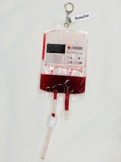 画像5: 血液バック キーホルダー   医療系、メンヘラ、ナースコスプレ