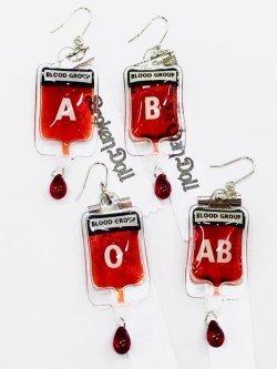 画像1: 輸血バッグピアス(イヤリング) 片耳用  ナースコスプレ、病みかわいい、メンヘラ