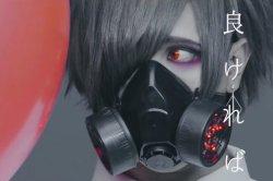 画像3: LEDガスマスク(リモコン点灯タイプ)